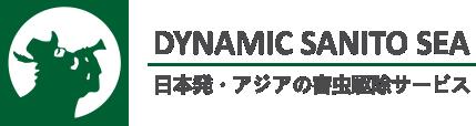 Dynamic Sanito Singapore